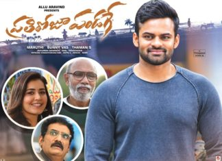 Prati Roju Pandage Closing Collections