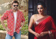 Priyamani: I can only say this for Venkatesh film