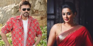 Priyamani: I can only say this for Venkatesh film