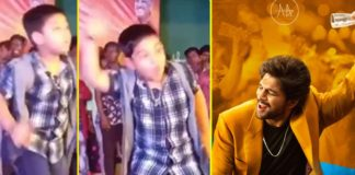 Ramuloo Ramulaa song performance by a kid! Viral