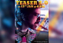 Ravi Teja Disco Raja teaser date announced