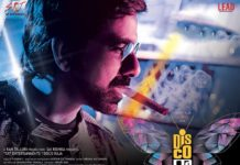 Raviteja's lone hurdle for Disco Raja
