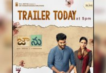 Samantha and Sharwanand Jaanu trailer gets a release date