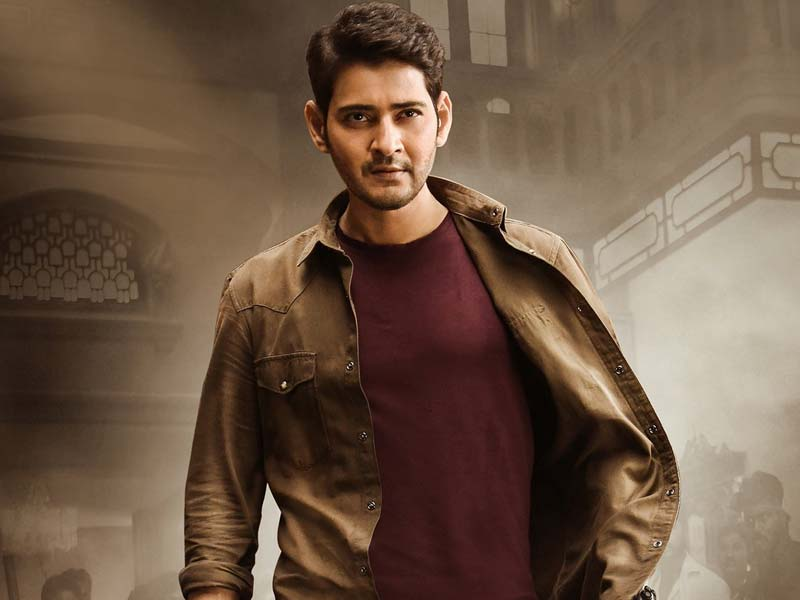 Sarileru Neekevvaru 13 days APTS Collections