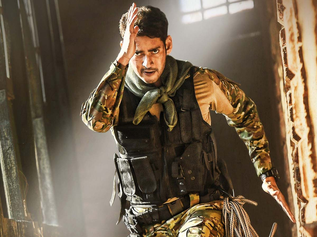 Sarileru Neekevvaru  15 Days Collections