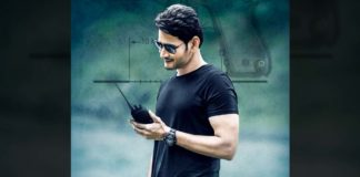 Sarileru Neekevvaru 19 Days Collections
