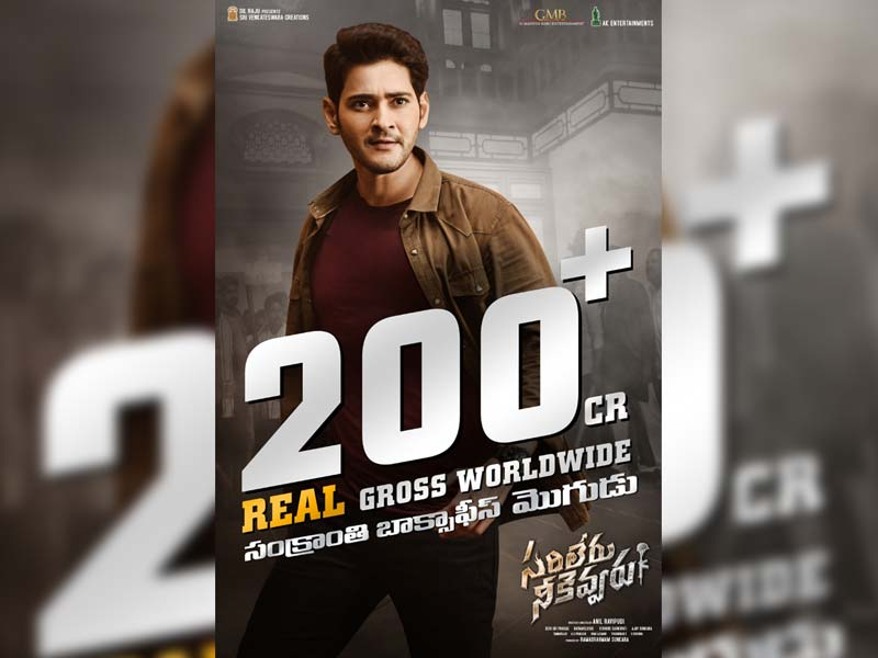 Sarileru Neekevvaru Bigger Than Ever: Crosses Rs 200 Cr Gross