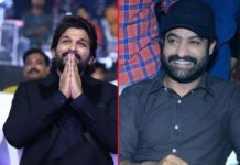 Stylish Star says: In front of all, I thank my bava NTR