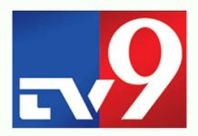 S*xual harassment in TV9! Bharatvarsh output editor resigns