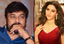 Tamannah Bhatia live performance for Chiranjeevi
