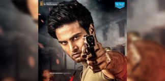 V First Look: Sudheer Babu displaying brain and brawn