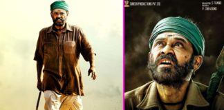 Venkatesh Naarappa First look terrific! Setting the bar of madness!