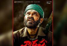 Venkatesh Naarappa gets release date!