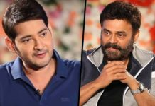 Venkatesh comments on Mahesh Babu Thigh