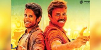 Venky Mama 19 days Worldwide Box Office Collections