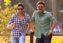 Venky Mama 23 days Worldwide Collections