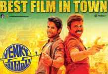 Venky Mama 24 days collections