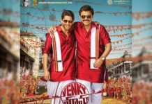 Venky Mama Closing Worldwide collections