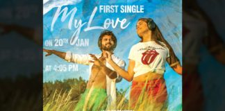 Vijay Deverakonda says My Love coming up