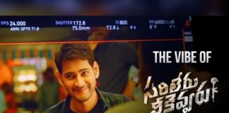 What a smile Mahesh Babu! The Vibe of Sarileru Neekevvaru