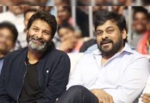 What happened to Chiranjeevi - Trivikram flick?