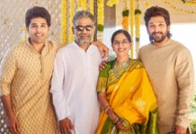 Allu brothers with mom Nirmala