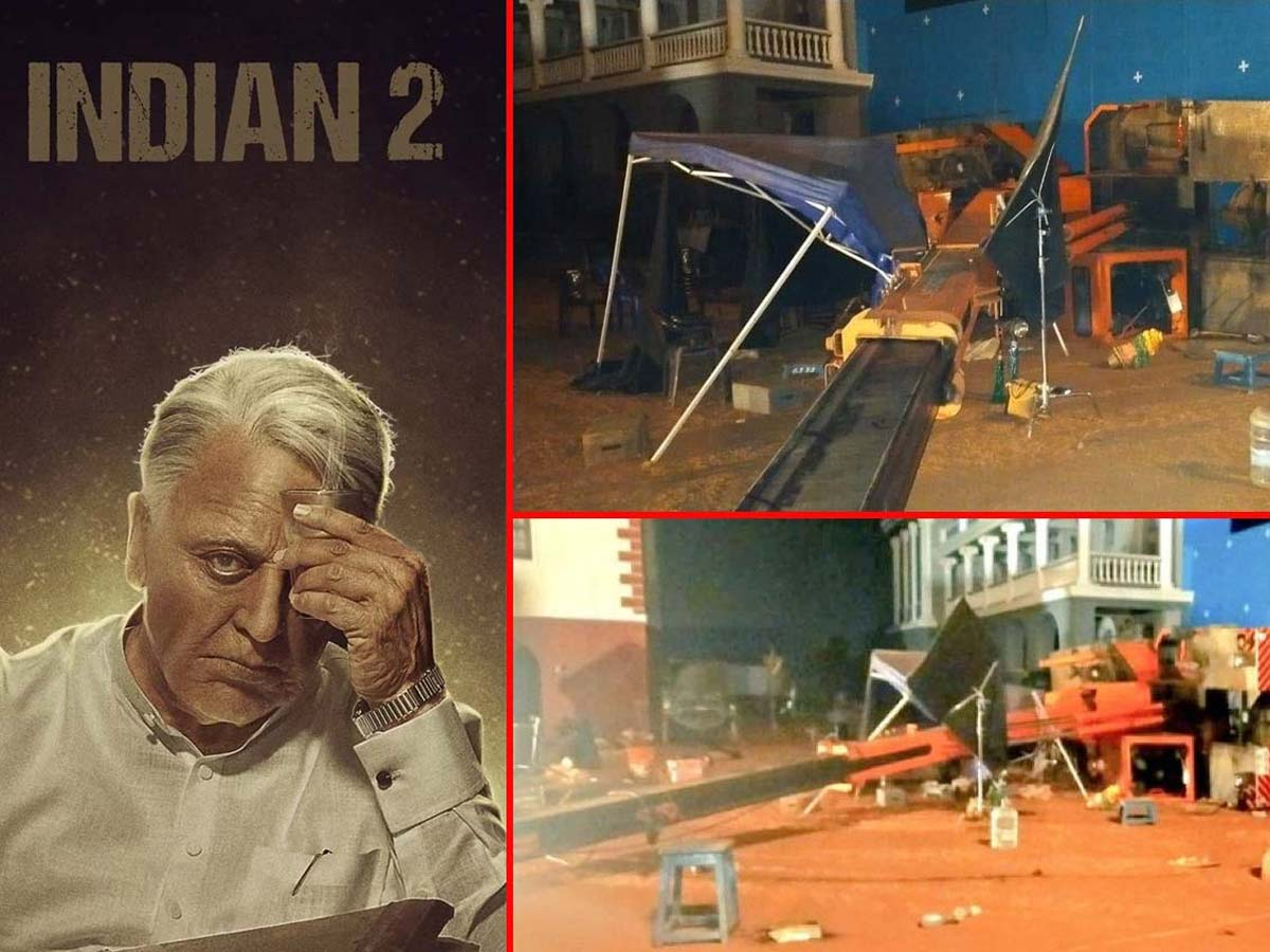 Accident on Indian 2 sets! 3 dead, 10 injured