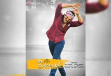 Ala Vaikunthapurramloo 35 Days Collections