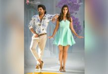 Ala Vaikunthapurramloo 41 Days Collections