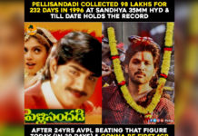 Ala Vaikunthapurramloo breaks 24 Years Record