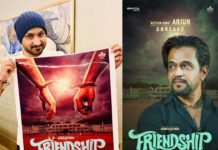 Arjun Sarja teams up with Harbhajan Singh for Friendship