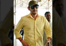 Bad News for Mahesh Babu fans