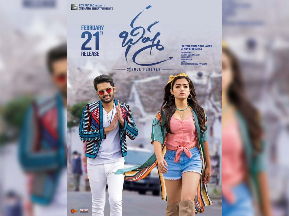 Bheeshma 1st Day Collections