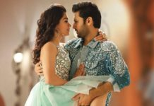 Bheeshma 5 days collections