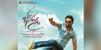 Bheeshma Movie Preview