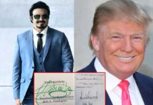 Comparison between Balakrishna and Donald Trump Signature