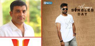 Dil Raju and UV acquire Solo Brathuke So Better rights
