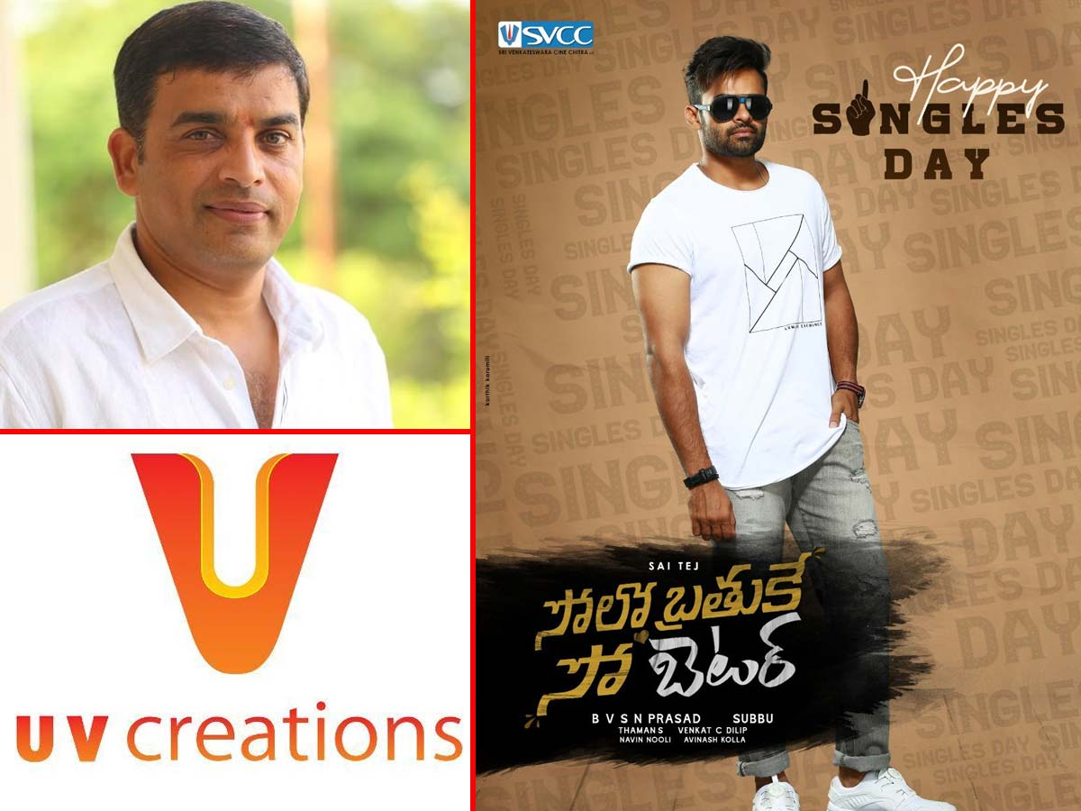 Dil Raju and UV acquire Solo Brathuke So Better rights