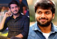 Fresh Rumor Mahesh Babu in F3