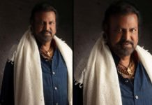 Is this Mohan Babu look from Chiranjeevi Acharya