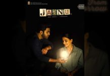 Jaanu 4 Days AP TS  Box Office Collections