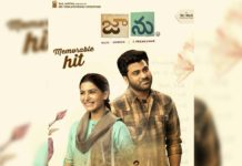Jaanu 4 Days AP/TS Collections