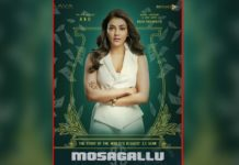 Kajal Aggarwal First Look from Mosagallu
