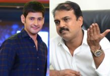 Koratala Shiva upset with the rumors on Mahesh