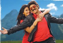 Love Story between Balakrishna and Anjali