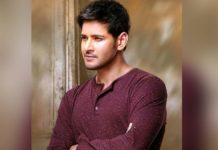 Mahesh Babu talks about his biopic