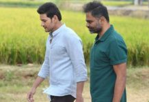 Mahesh - Paidipally project not shelved?