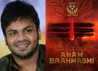 Manchu Manoj turns Aghora