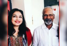 Mani Ratnam' actress cell number shared in Adult Group