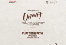 Mass poster of Vijay Sethupathi from Uppena tomorrow